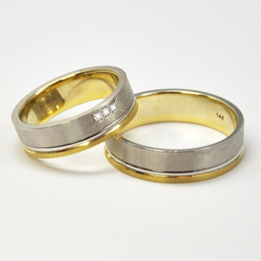 08e83a5048f Kaks abielusõrmust - Candra