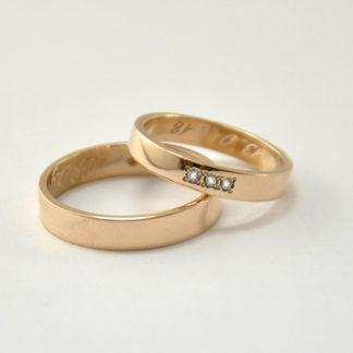 e6d768a1803 Kaks abielusõrmust valgest kullast - Candra